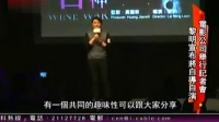 20140324i-cable 電影公司舉行記者會 黎明宣布將自導自演《抢红》
