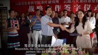 六大茶山企业宣传片