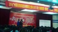 """引爆动力,成就梦想——2014刘宇恒老师王牌课程""""动力引爆智慧""""激情演绎(1)"""