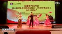长沙每人娱传媒大型开场歌舞《花开盛世》