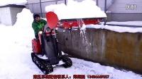 日立Hitachi ML40小型履带装载机除雪作业