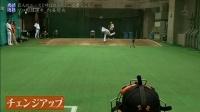 2014.03.30 情熱大陸 内海哲也