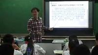 """""""主體參與""""課堂教學模式建構交流課初一年級地理梁曄"""