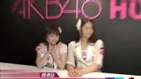 AKB48两成员访港装可爱 港男摸手占便宜