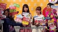 日本当红组合AKB48的成员加藤玲奈、柏木由纪来到香港贺新年