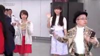AKB48短裙抵港显亲民 获人肉围墙保护