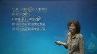 好学教育杨毅玲中医基础理论考点全解班02