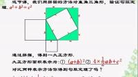 深入浅出初中数学教辅软件八年级下同步学习软件教学视频介绍