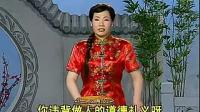 六祖惠能(3)·东北大鼓书·高春燕