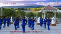 【147】阿中中广场舞四月晒舞【快乐嘭恰恰】集体版