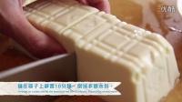 日日煮烹飪短片 - 家鄉帶子蒸豆腐