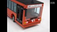 乐高铰接式公交车