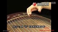 """""""托""""的夹弹法练习曲和小乐曲"""