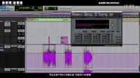 [音悦范公开课]跟随Tony Maserati 在混音中运用C4效果器[中字]