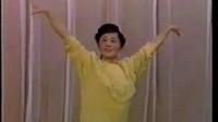 傣族舞基础教学