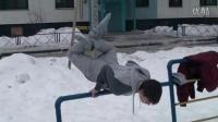 1.2010年12月08日Artemgw三年前刚开始学街头极限健身