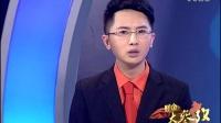 新华网【中国金融台】【经典XP退场 】