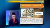 """21世纪经济报道【中国金融台】【微信商城的""""潜""""规则 】"""