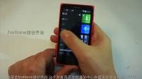 【科技美学】诺基亚 X 深度测评 Nokia X S4 Note3 Lumia520