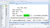 语法入门班第1课 句子成分下(点击上传者,更多精彩视频(请看下面视频简介)