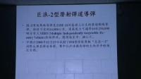 冯忠勇演讲-中国的崛起[@新全民开讲]