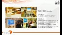 广州增强信息科技有限公司介绍