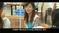 广西搞笑视频《打工男女》第03集 罗亚贵搞笑电视剧