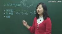 [哈娜的旅游韩国语课-     ] 第一课:在机场