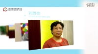 SPC上海家庭教育指导中心,上海家庭教育,家庭教育