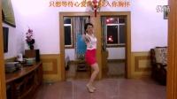 霞彩飞扬广场舞----幸福玫瑰