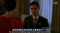 绯闻女孩第五季C对B道歉的经典片段 超感人!!_标清