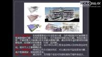 BIM 软件入门教学 01 BIM介绍
