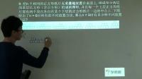 第十九届华杯赛决赛高年级组A卷视频解析