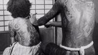 揭秘日本黑帮黑暗历史 女子成男人淫乐工具