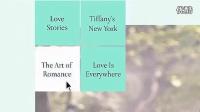【创新案例】Tiffany品牌APP打造情感共鸣