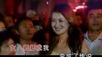 红尘情歌 DJ版(高安黑鸭子 KTV版) 标清