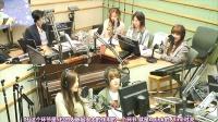 【ZR】 Kiss The Radio 140410 超清中字 嘉宾Apink