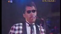 ラッツ&スター め組の人 S58 歌の大辞テン