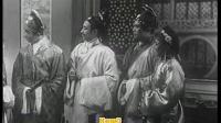 民国老电影-明末遗恨[1936] 标清