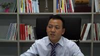 王美江老师《目标管理与执行真经》之6-6