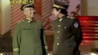 陈佩斯朱时茂小品搞笑经典笑死人《警察与小偷》