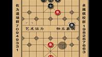 13胜车马双士【象棋布局】【高端布局】【布局精要】【中国象棋】【象棋】