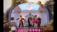 DJ:舞曲-《今世情緣》-10016
