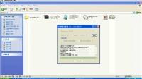 电脑安装系统 重装系统 XP下安装windows8双系统教程4