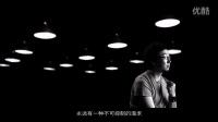 捷豹成就不止品牌视频-总结篇