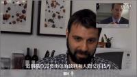 中文字幕-世界上最辛苦的工作World's Toughest Job - Interview