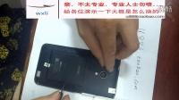 魅族MX3拆机更换电池视频