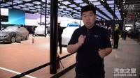 展前热身!2014北京国际车展抢先探馆