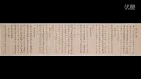 东汉书画院著名书法艺术家王元贵作品