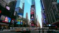 北大·哈佛 企业全球化金融战略中国课程